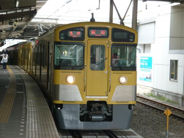 西武2073F 各停飯能行き2 2013-04-01