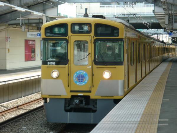 西武9106F 準急飯能行き 2013-04-01