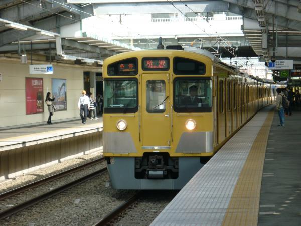 西武2085F 各停所沢行き1 2013-04-05