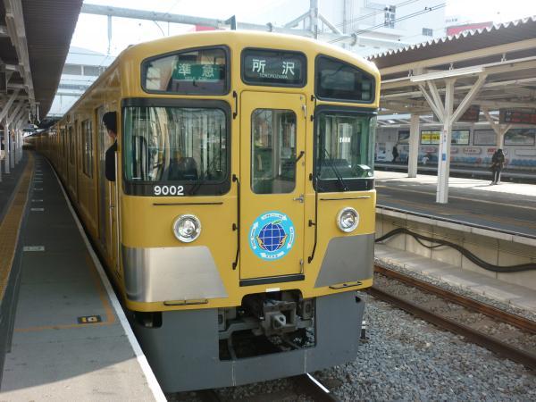 西武9102F 準急所沢行き2 2013-04-05