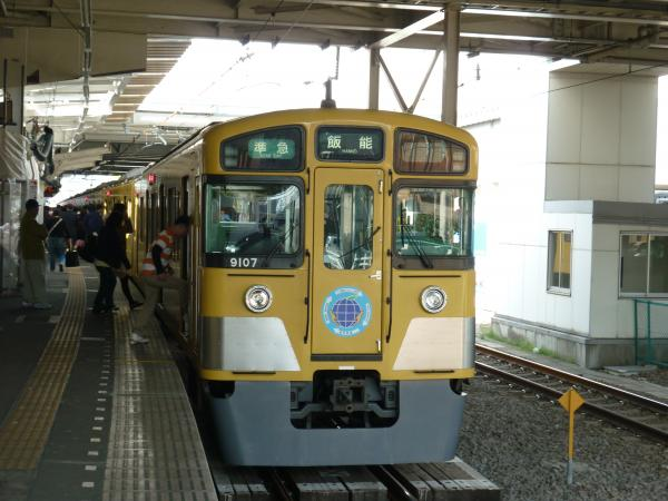 西武9107F 準急飯能行き 2013-04-05