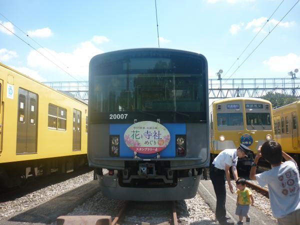 西武20107F 2012-08-25