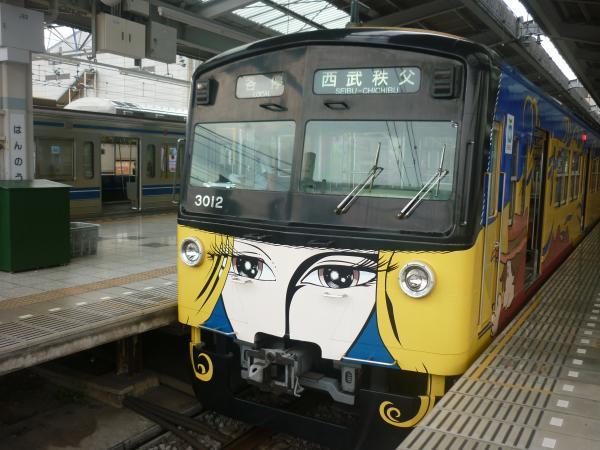 西武3011F 各停西武秩父行き 2012-09-22