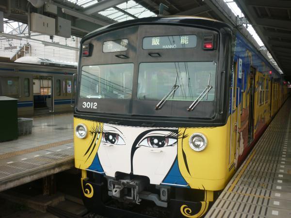 西武3011F 各停飯能行き2 2012-09-22