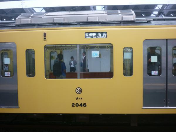 西武2045F 各停新所沢行き 側面写真 2012-09-28