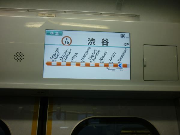 東急4104F 車内LCD 準急渋谷行き