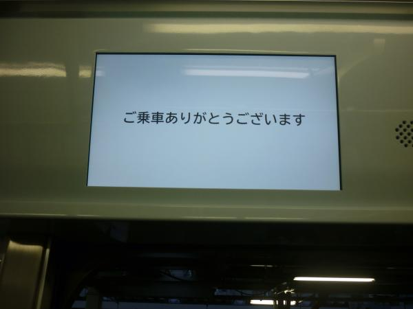 東急4104F 車内LCD