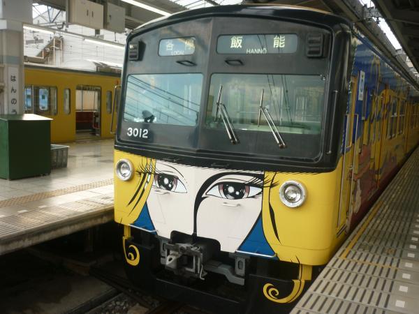 西武3011F 各停飯能行き2 2012-09-29