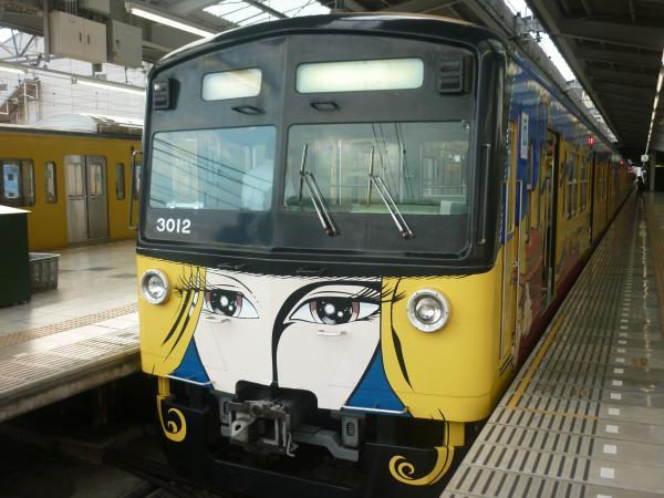 西武3011F 白幕 2012-09-29