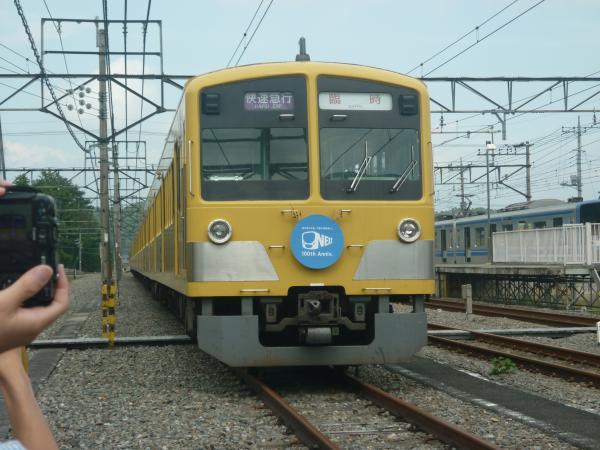 西武1303F 快速急行 臨時 2012-09-30