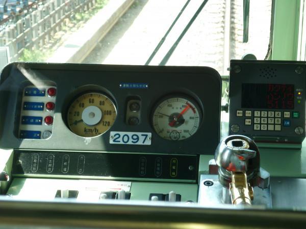 西武2097F 運転台