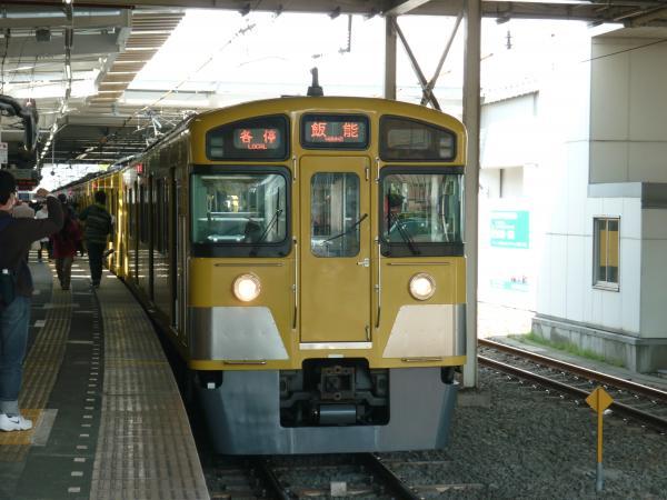 西武2097F 各停飯能行き2 2013-04-13