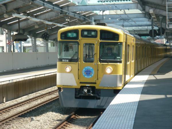 西武9104F 準急飯能行き 2013-04-13