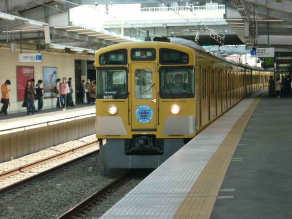 西武9105F 準急飯能行き 2013-04-13