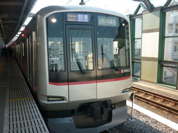 東急4102F 快速急行元町・中華街行き 2013-04-13