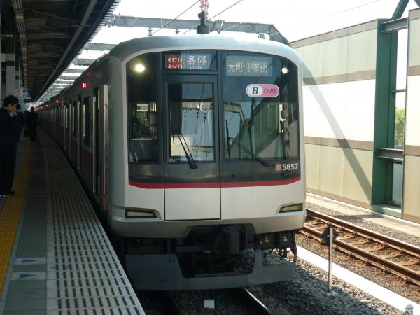 東急5157F 各停元町・中華街行き 2013-04-13