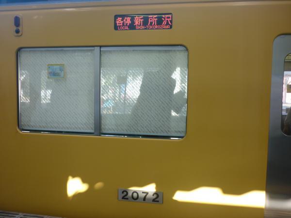 西武2071F 各停新所沢行き 側面写真 2012-10-21