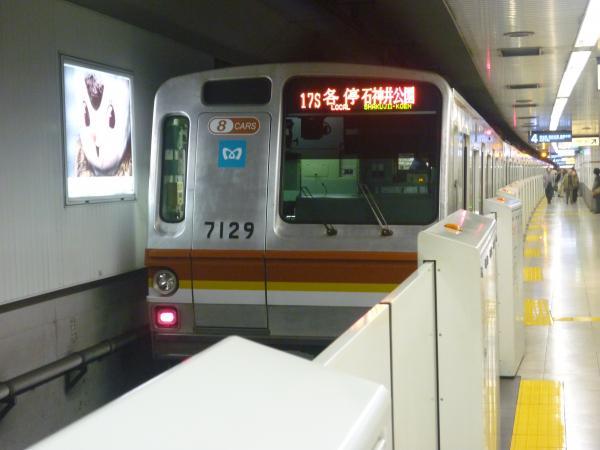 メトロ7129F 各停石神井公園行き 2012-11-04