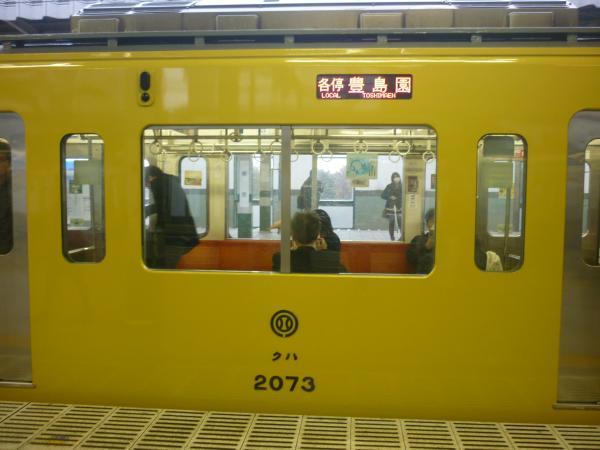 西武2073F 各停豊島園行き 側面写真 2012-11-17