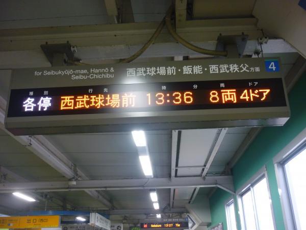 所沢駅 南側橋上駅舎6