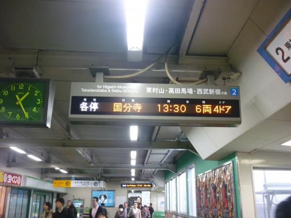 所沢駅 南側橋上駅舎7