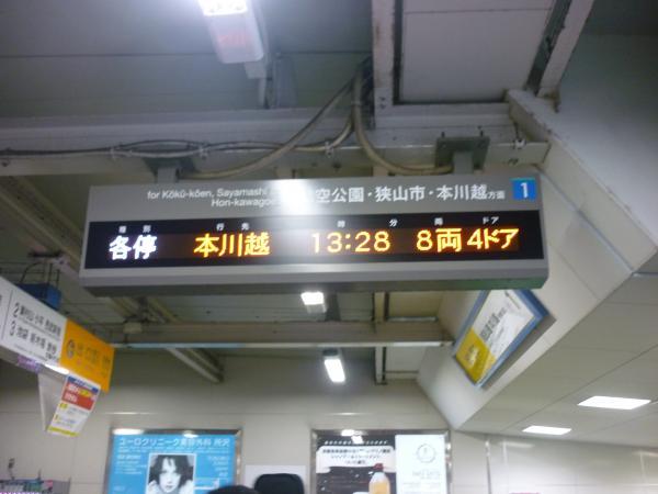 所沢駅 南側橋上駅舎8
