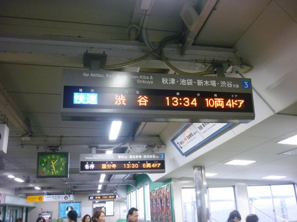 所沢駅 南側橋上駅舎11