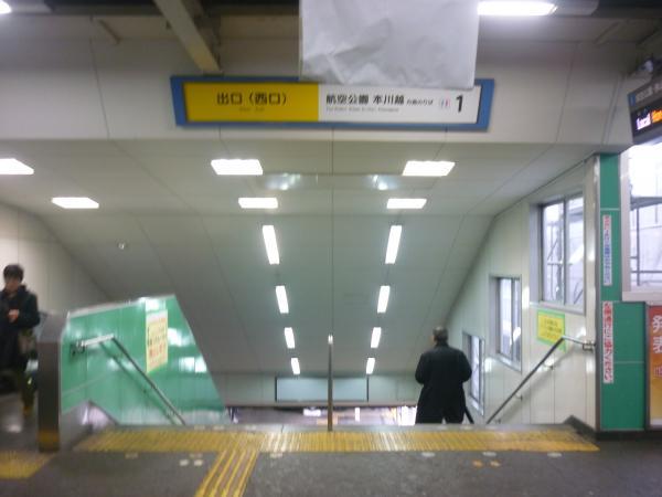 所沢駅 南側橋上駅舎12