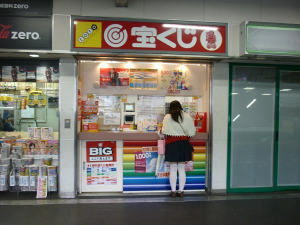 所沢駅 南側橋上駅舎29