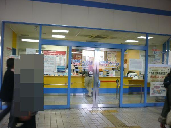 所沢駅 南側橋上駅舎25