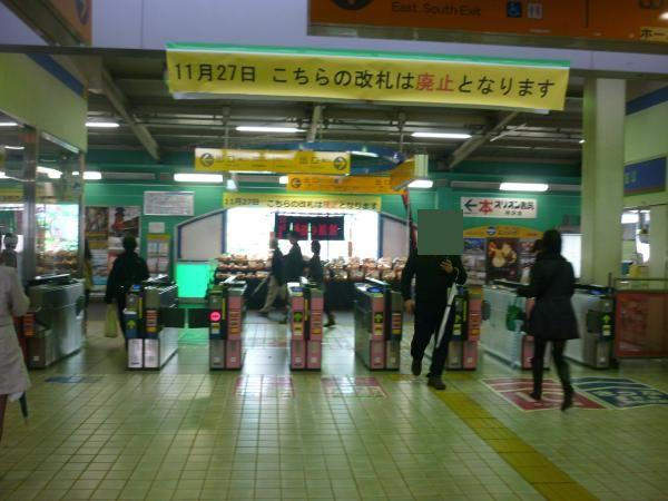 所沢駅 南側橋上駅舎16