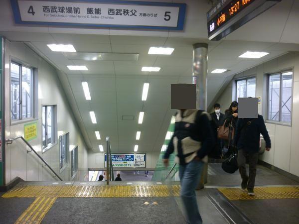 所沢駅 南側橋上駅舎4