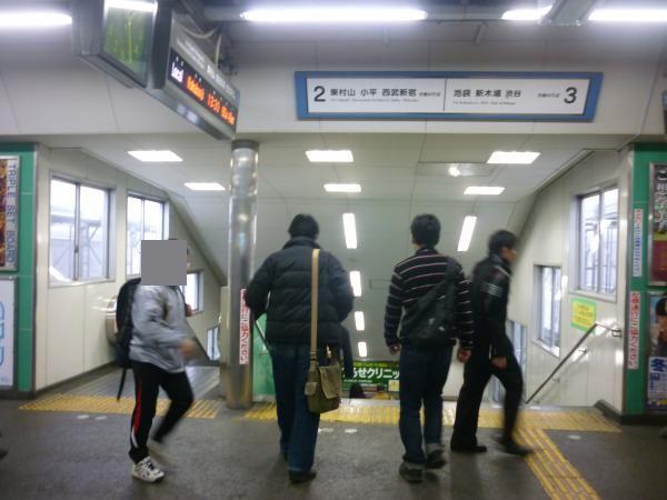 所沢駅 南側橋上駅舎9