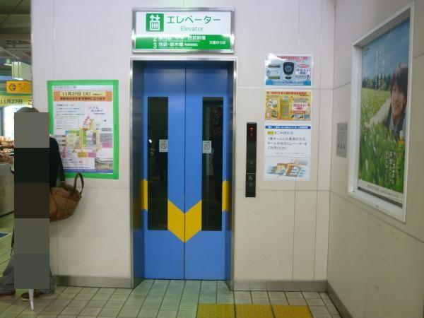 所沢駅 南側橋上駅舎14