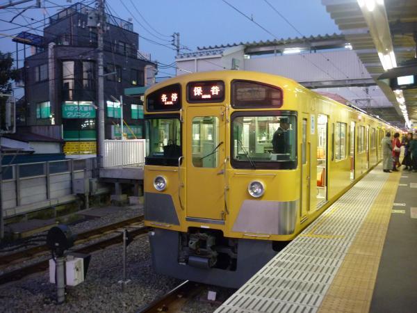 西武2097F 各停保谷行き 2012-12-07