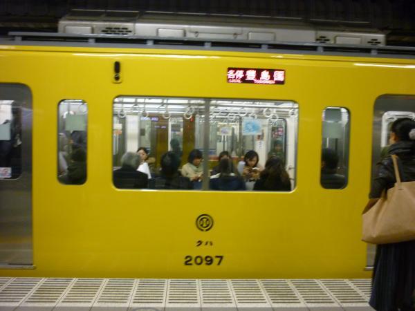 西武2097F 各停豊島園行き 側面写真 2012-12-07