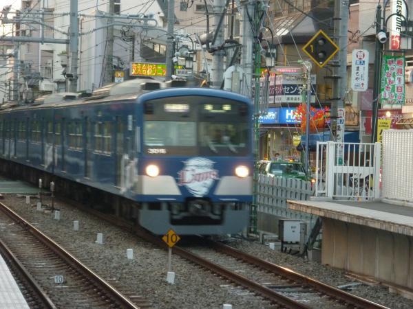 西武3015F 快速急行池袋行き1 2012-12-07