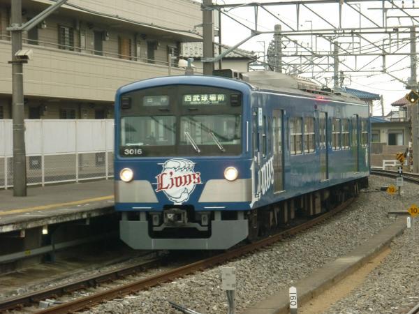 西武3015F 各停西武球場前行き 2013-04-20