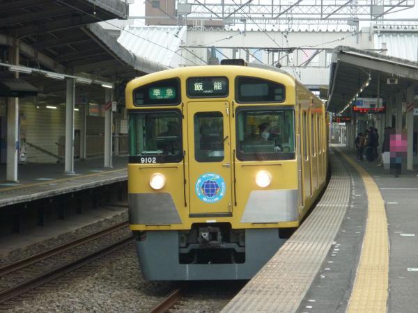 西武9102F 準急飯能行き1 2013-04-20