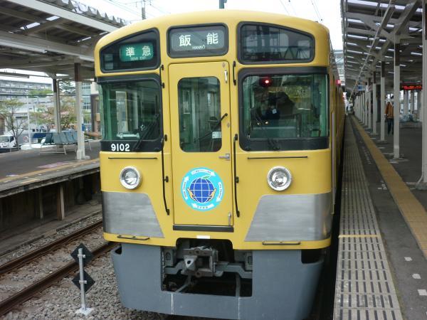 西武9102F 準急飯能行き2 2013-04-20