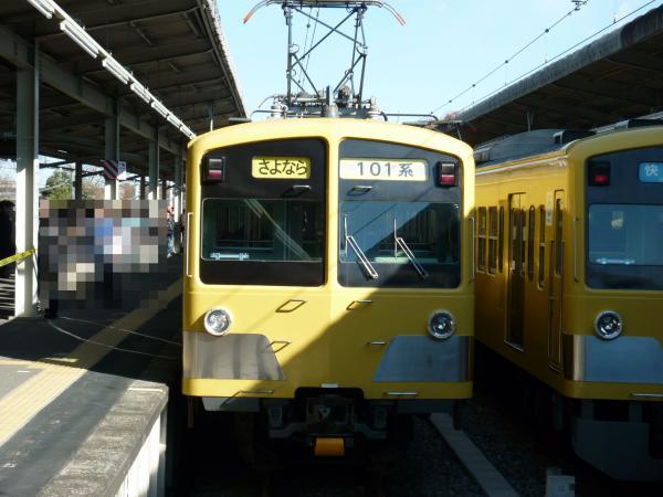 西武281F+285F+271F 西武球場前1 2012-12-09
