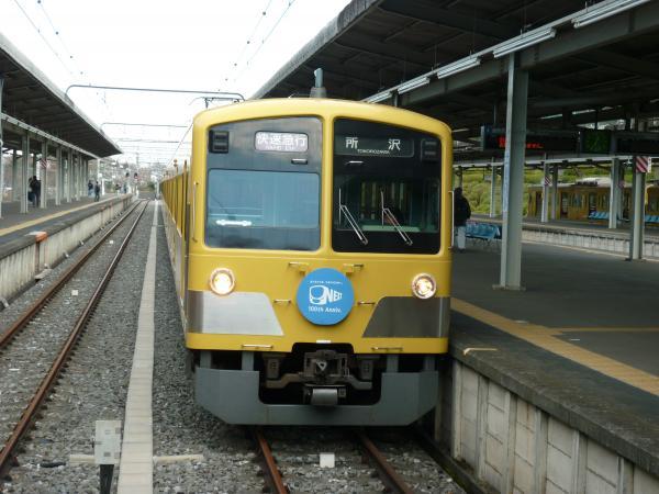 西武1309F 快速急行所沢行き 2012-12-09