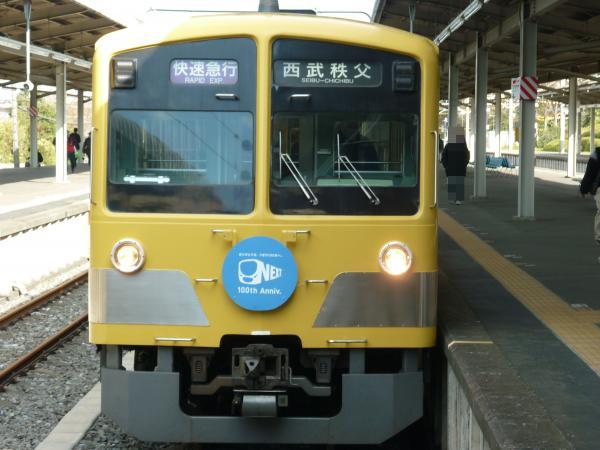 西武1309F 快速急行西武秩父行き1 2012-12-09