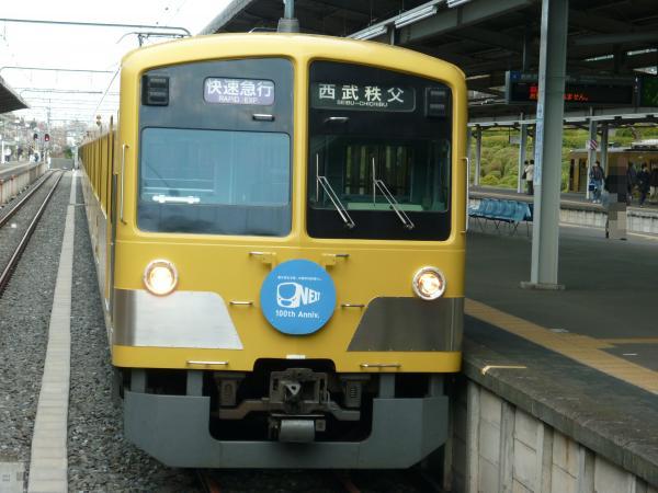 西武1309F 快速急行西武秩父行き2 2012-12-09