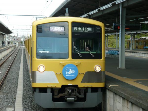西武1309F 快速急行石神井公園行き 2012-12-09