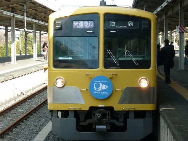 西武1309F 快速急行池袋行き 2012-12-09