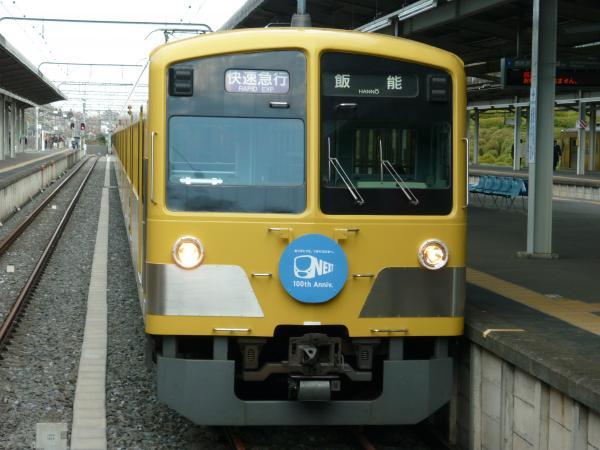 西武1309F 快速急行飯能行き 2012-12-09