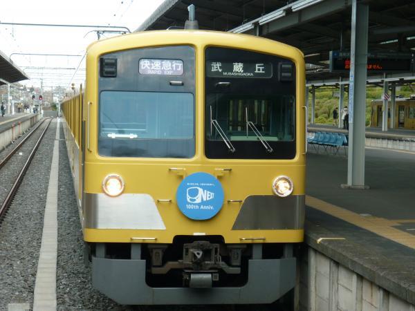 西武1309F 快速急行武蔵丘行き 2012-12-09