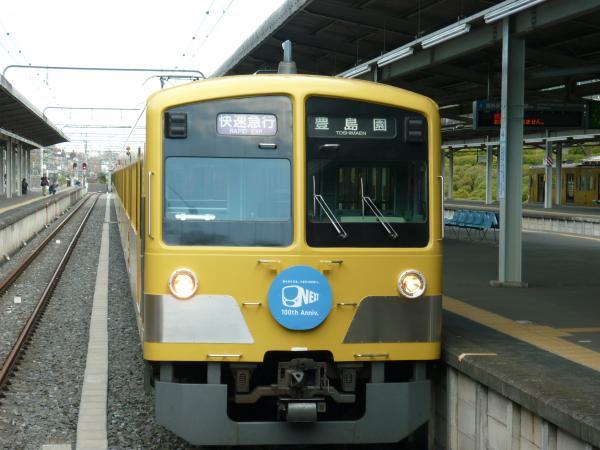 西武1309F 快速急行豊島園行き 2012-12-09