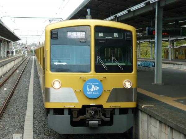 西武1309F 快速急行練馬行き 2012-12-09